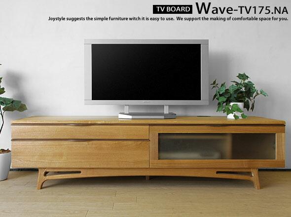 タモ無垢材を使用したナチュラルテイストなテレビボード