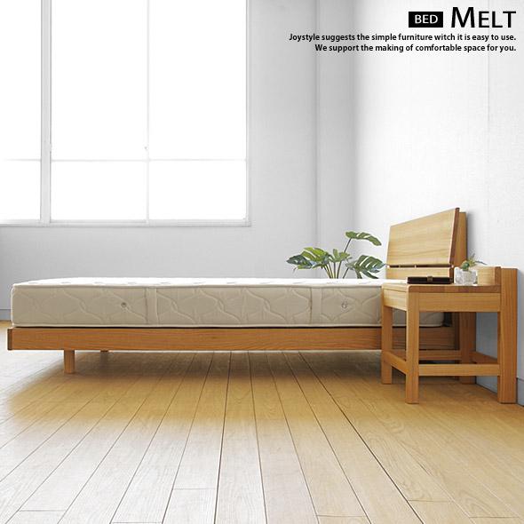 タモ天然木を贅沢に使用した国産すのこベッド