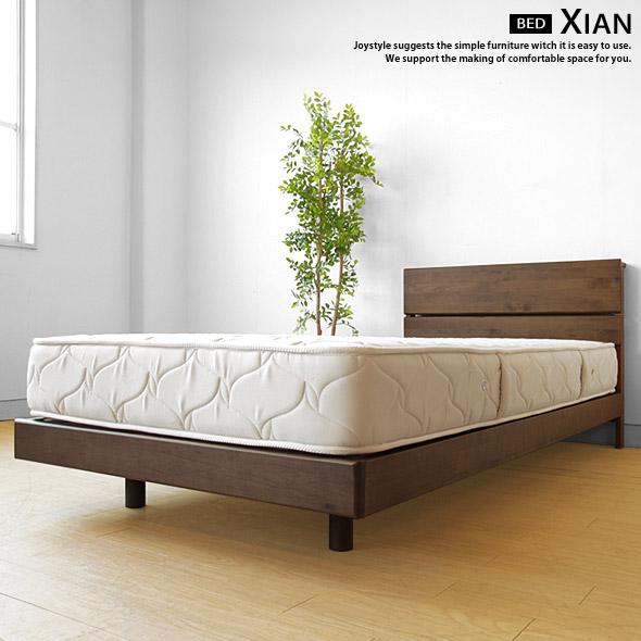アルダー天然木をウォールナット色に仕上げたすのこベッド