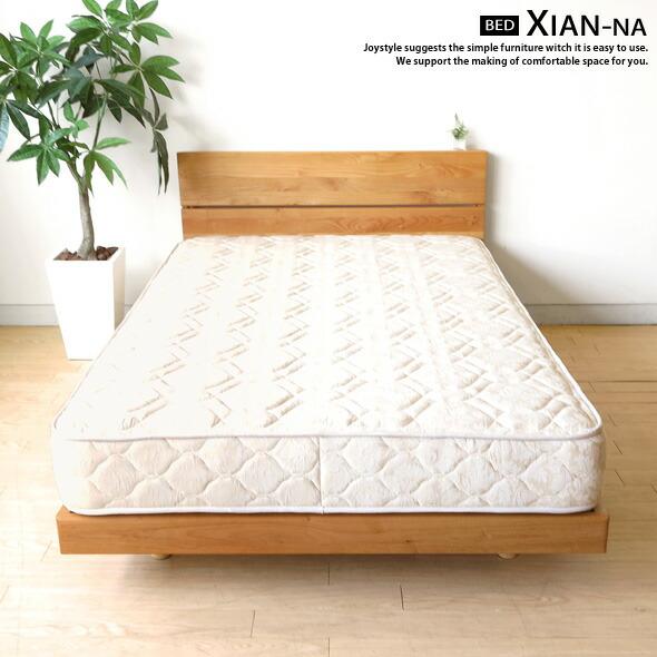 アルダー天然木を使用し、通気性を考慮したすのこベッド