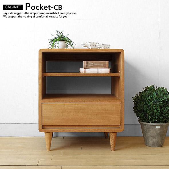 Ash Furniture Store: Rakuten Global Market: Design A