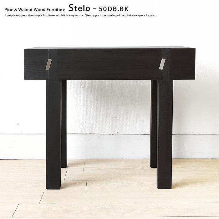 素朴さと力強い素材感が魅力の木製ベンチ