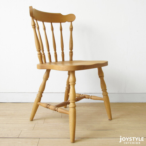 Oak Wood Furniture Next Dining Chairs