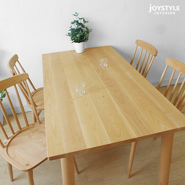 Maple Wood Furniture ~ Joystyle interior rakuten global market width cm