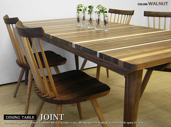 アジアンテイストな無垢材のダイニングテーブル