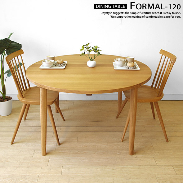 Joystyle interior rakuten global market circular dining for Formal wood dining table