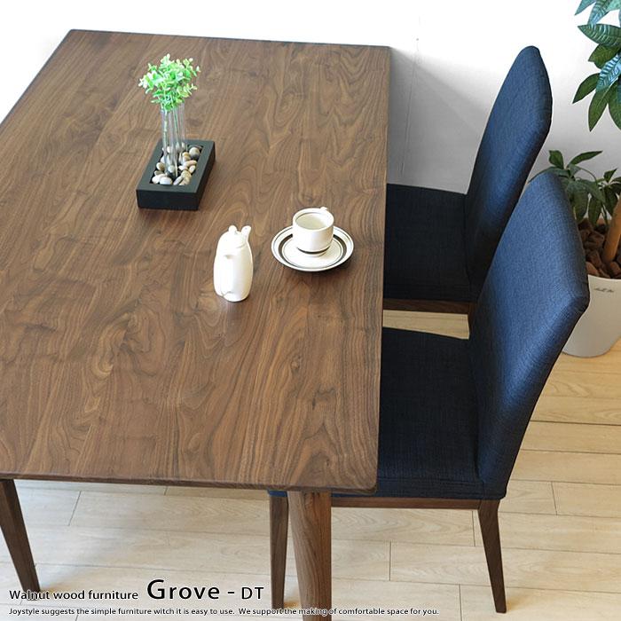 シャープなデザインの食卓テーブル