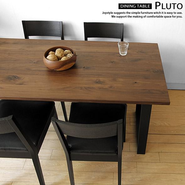 節有のウォールナット材を使用した無骨でかっこいいダイニングテーブル
