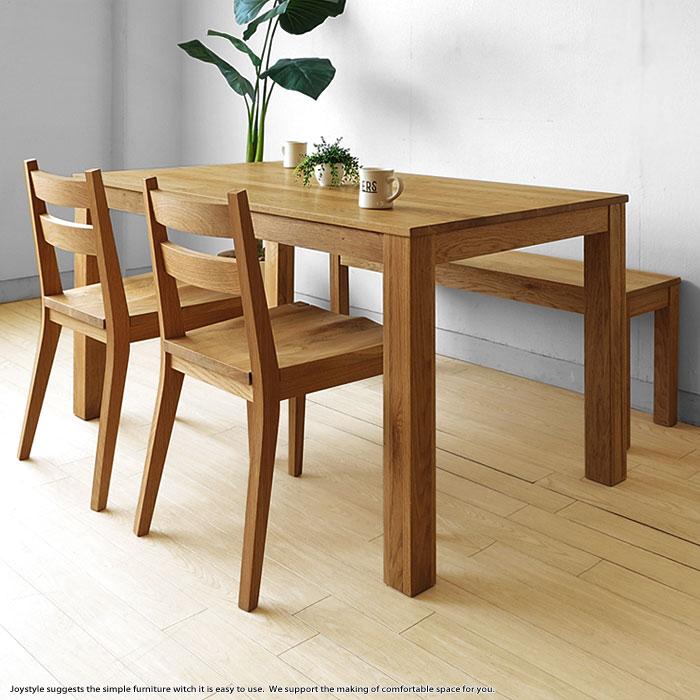 ナラ材のパッチワークテーブル