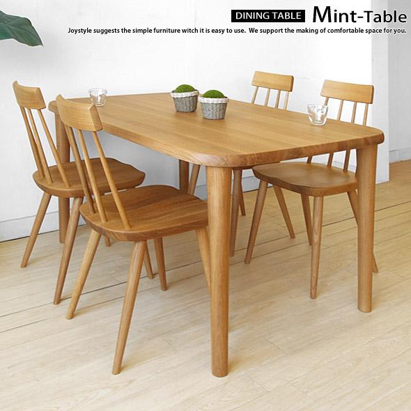ナラ無垢材で作られた重厚なデザインのダイニングテーブル