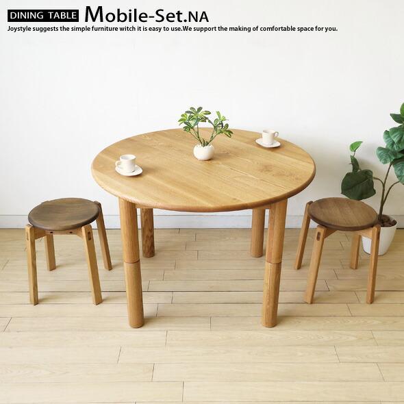 Ash Wood Furniture ~ Joystyle interior rakuten global market two tone color