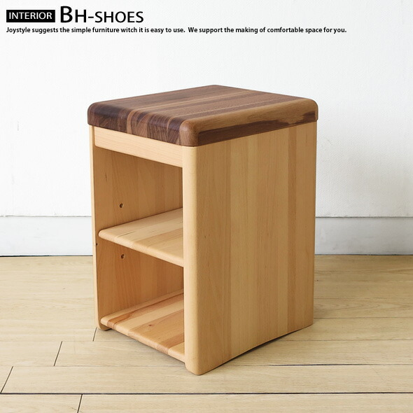 Joystyle Interior Rakuten Global Market Stool Shoes Stool Shoe Cupboard Bh Series Net Shop