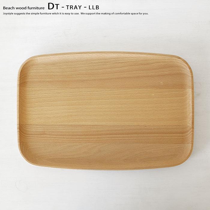 DTシリーズのトレー