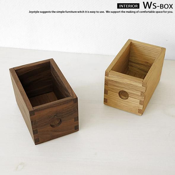 無垢材を使用した木箱