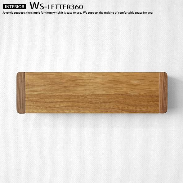 無垢材を使用した壁面収納家具