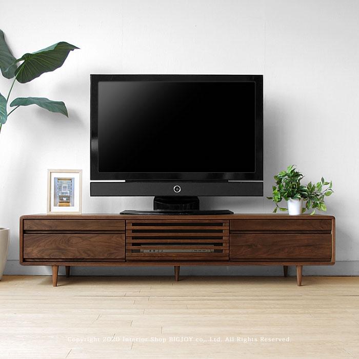 ウォールナット無垢材を使用したオシャレなテレビ台