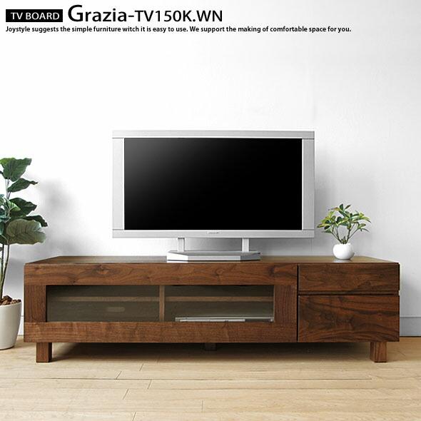 ウォールナット無垢材を使用したシンプルなテレビボード