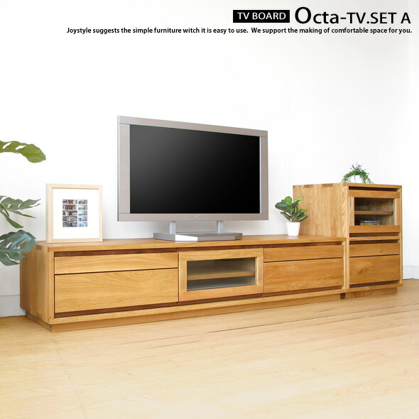Octa Tv Seta on Store Simple Floor Plans