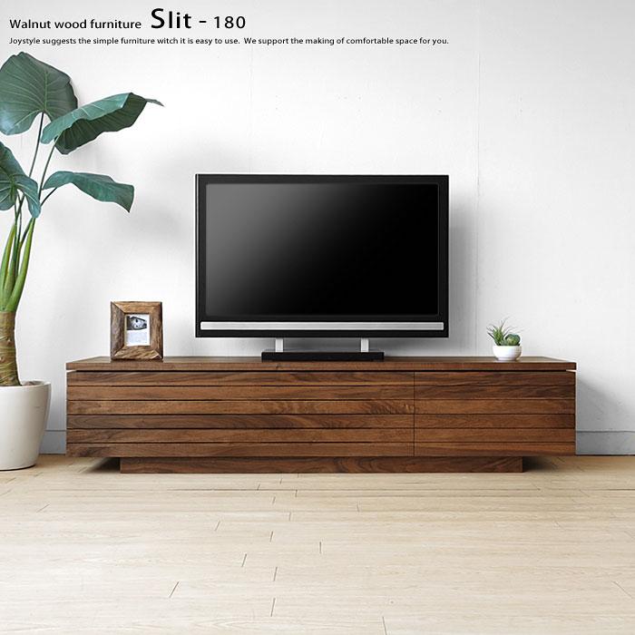 ウォールナット無垢材を天板と前板に使用した高級感のあるテレビ台