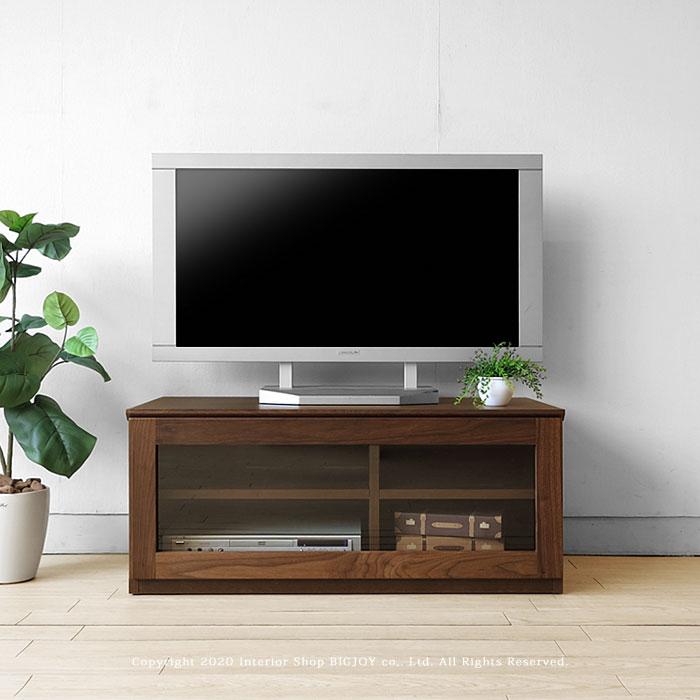 ウォールナット材のユニットテレビ台
