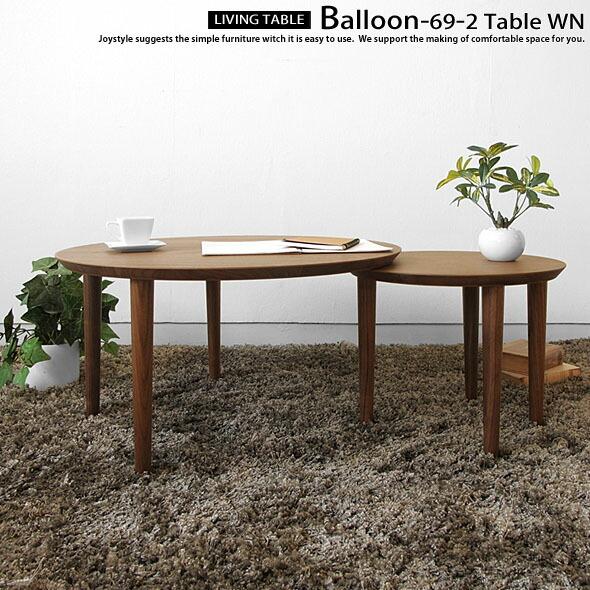 自由にレイアウトがチェンジできる機能的な丸テーブル