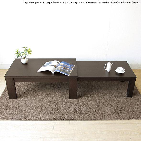 ナラ材使用のシンプルな伸縮テーブル