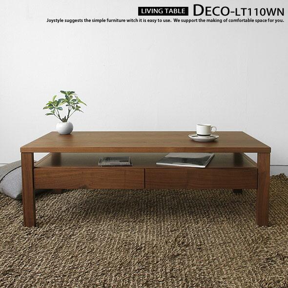6種類の無垢材から素材が選べる国産ローテーブル