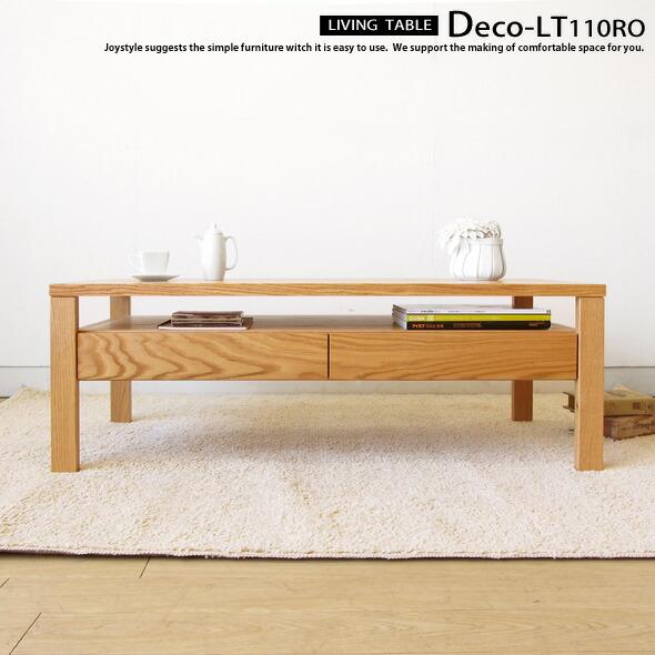 8種類の無垢材から素材が選べる国産ローテーブル