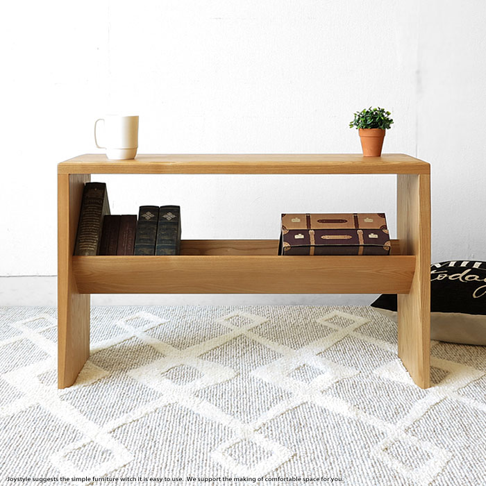 タモ材のユニークなリビングテーブル兼ブックシェルフ
