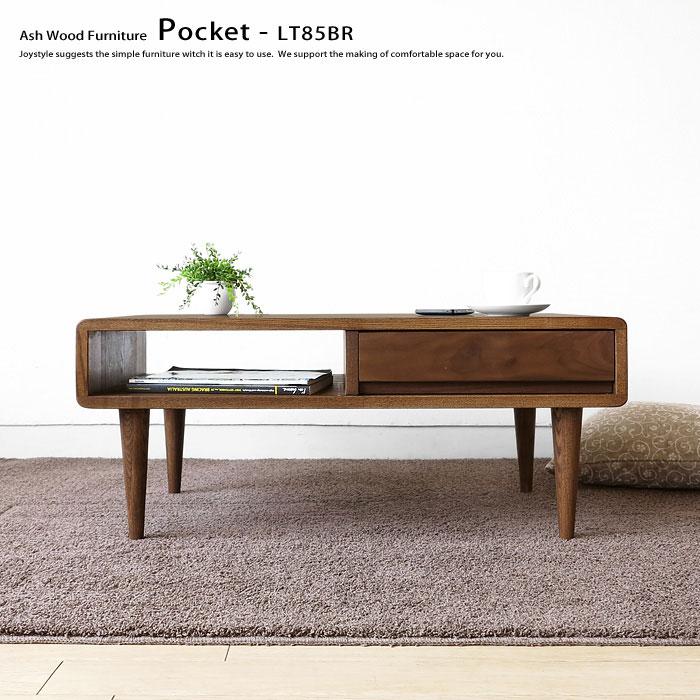 タモ材とウォールナット材を組み合わせたツートンカラーのリビングテーブル