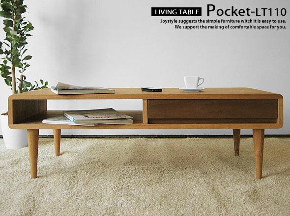 タモ無垢材とウォールナット無垢材を使用した北欧風リビングテーブル