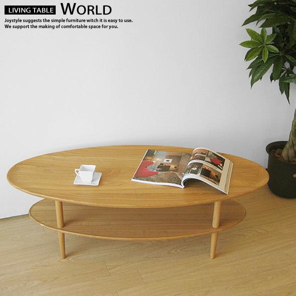 タモ無垢材を使用した収納棚付き楕円テーブル