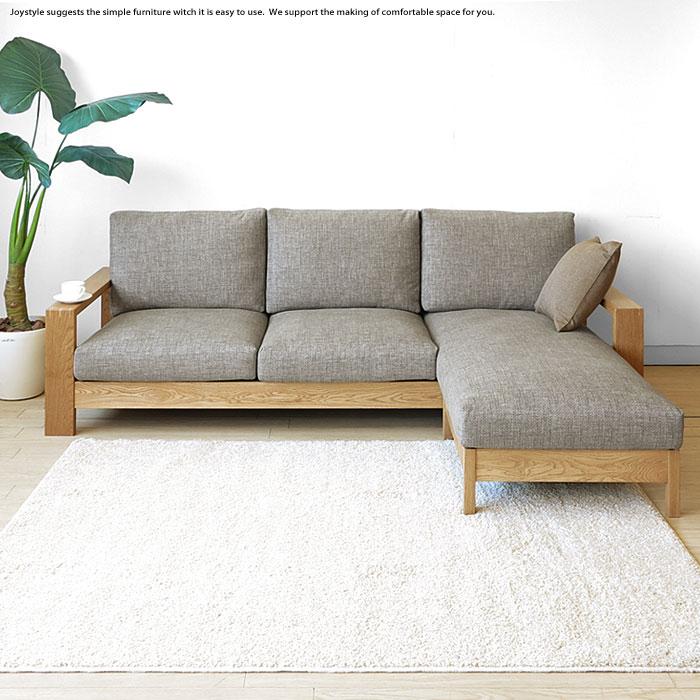 シンプルデザインの木製カウチソファ