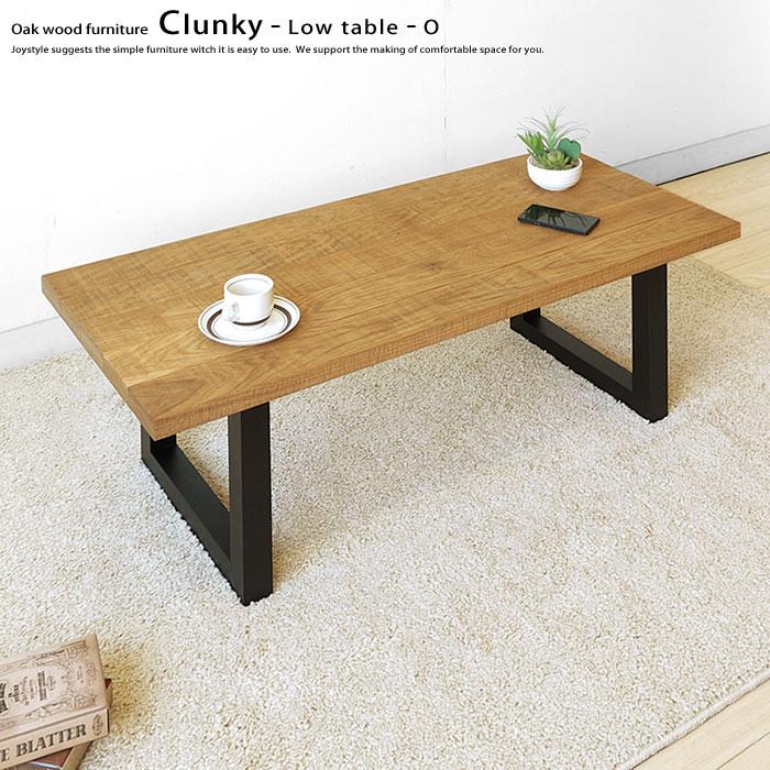 無骨なデザインのオーダーテーブル