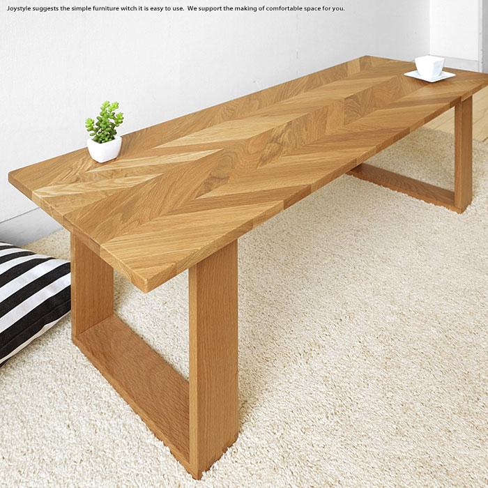 アートのようなローテーブル