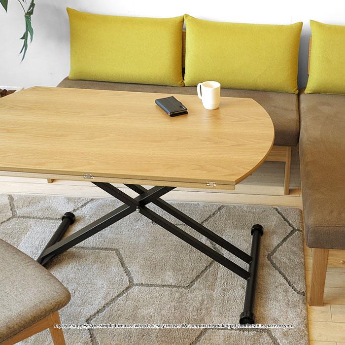 伸張式のリフティングテーブル