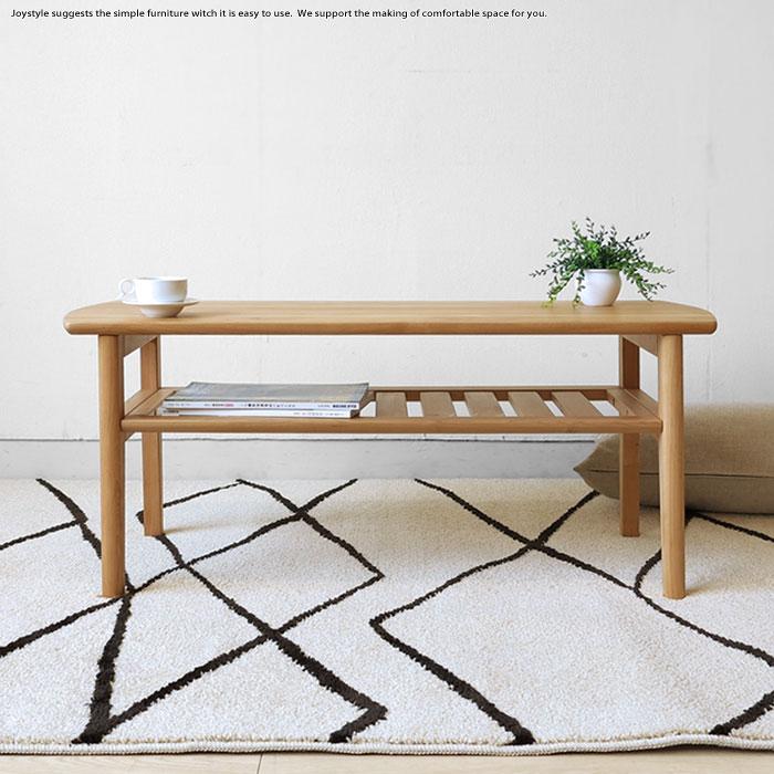 アルダー材の収納棚付きローテーブル