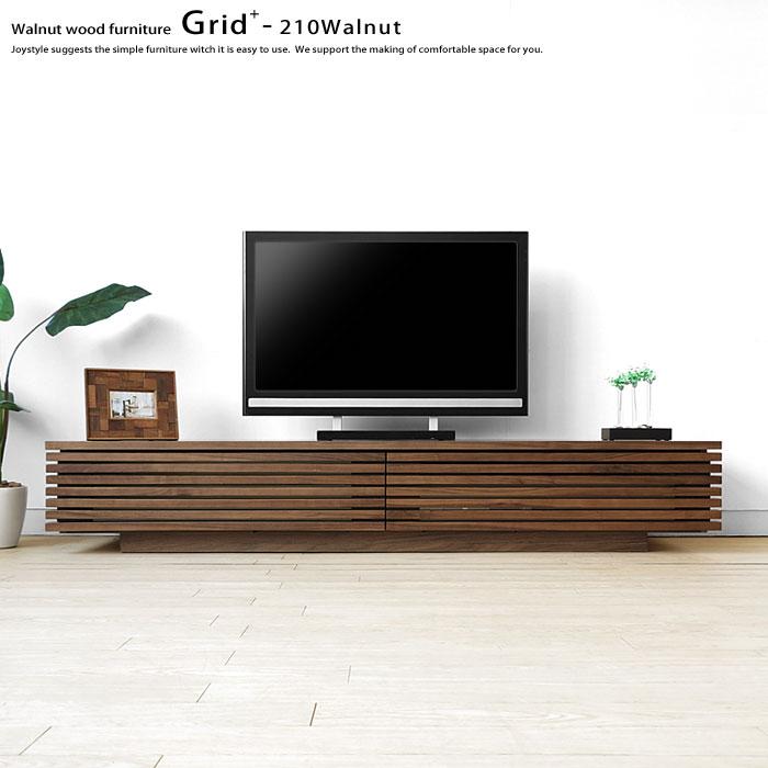 ウォールナット材を前板に使用した高級感のあるテレビ台