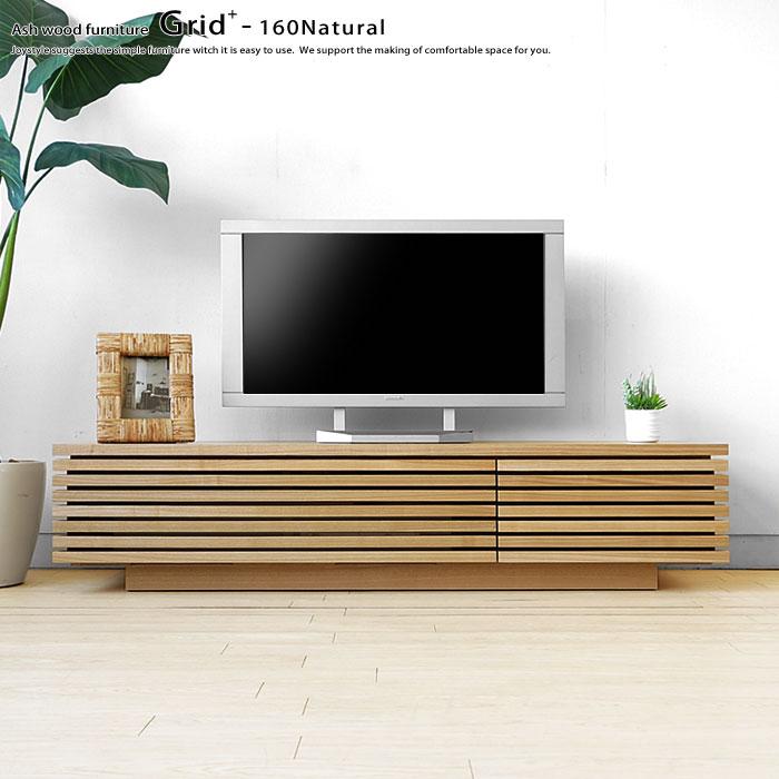 タモ材を前板に使用した高級感のあるテレビ台