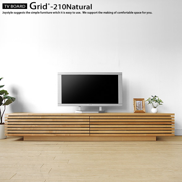 joystyle interior rakuten global market tv board grid 210 natural of the 210cm in width. Black Bedroom Furniture Sets. Home Design Ideas