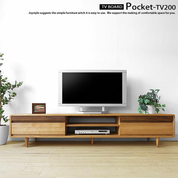 ウォールナット材とタモ材を使用した北欧風テレビボード