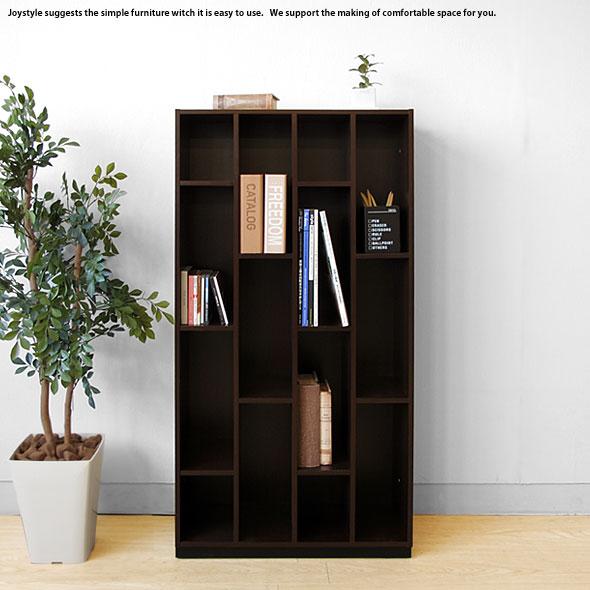 薄型設計でシンプルなブックシェルフ・本棚