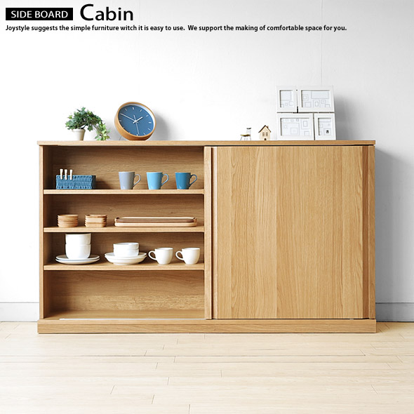 Width 100 cm ~ ornament can be installed multipurpose storage cabinet sofa  back can be ordered - Counter Height Storage Cabinet Cymun Designs