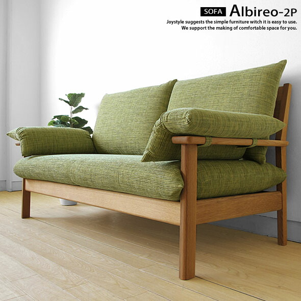 Albireo 2p on Wooden Legs Couch