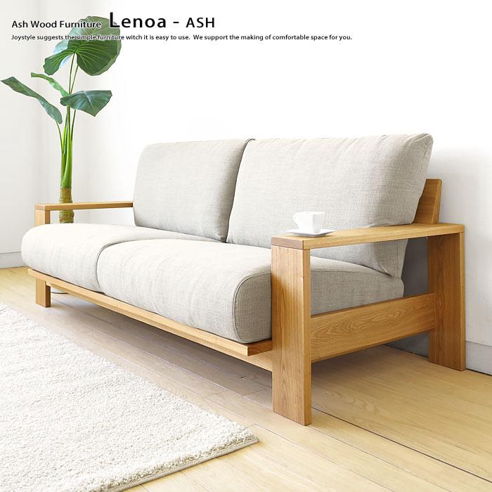 芸術性の高いデザインのオリジナルソファ