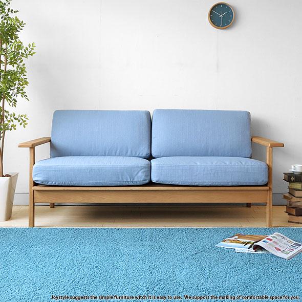 ナラ無垢材を使用したウッドフレームのソファ