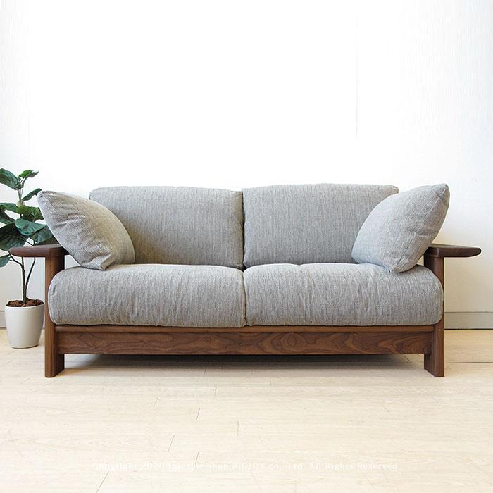 ウォールナット材で作られたダイナミックなデザインのソファ