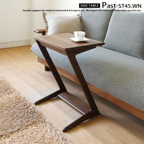 ウォールナット無垢材を使用したZ型のサイドテーブル