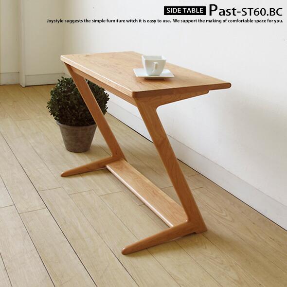 ブラックチェリー無垢材を使用したZ型のサイドテーブル