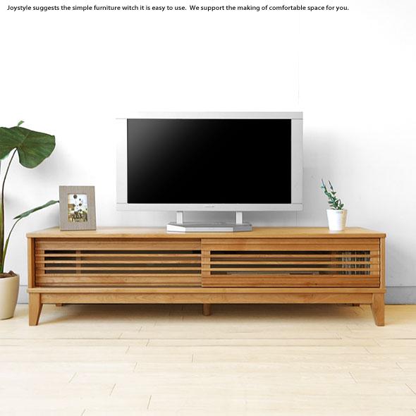 アルダー天然木を使用した引き戸のテレビボード